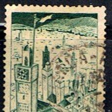 Sellos: MARRUECOS FRANCES // YVERT 188 // 1939-1942 ... USADO. Lote 222268990