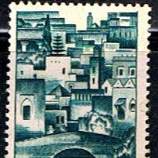 Sellos: MARRUECOS FRANCES // YVERT 249 // 1947-49 ... NUEVO. Lote 222269555