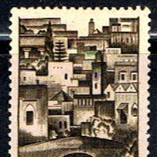 Sellos: MARRUECOS FRANCES // YVERT 246 // 1947-49 ... NUEVO. Lote 222269712
