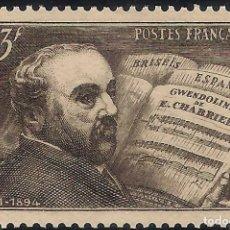 Sellos: FRANCIA 1942 SCOTT B131 SELLO ** PERSONAJES EMMANUEL CHABRIER (1841-1894) MICHEL 553 YVERT 542. Lote 222596310