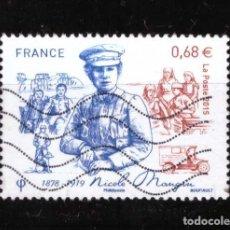 Francobolli: SELLO USADO DE FRANCIA 2015 YVERT 4936 ART 2. Lote 224672068