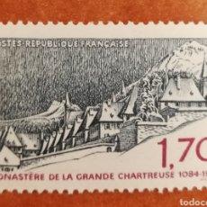 Sellos: FRANCIA N°2323 MNH**AÑO 1984 (FOTOGRAFÍA REAL). Lote 249510725