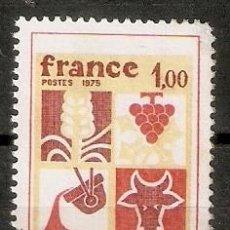 Sellos: FRANCIA.1975. YT 1848. Lote 227153240