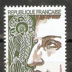 Sellos: FRANCIA.1974. YT 1784. Lote 227153450