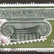 Sellos: FRANCIA.1975. YT 1831. Lote 227156940
