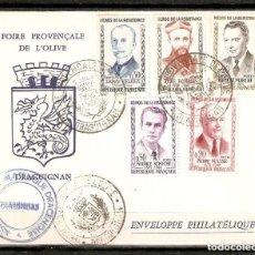 Sellos: FRANCIA..1960. YT 1248/1252.. Lote 227157985