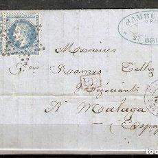 Sellos: FRANCIA. 1868.CARTA CIRCULADA ST. BRIEUC A MÁLAGA.. Lote 227158625