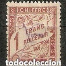 Sellos: FRANCIA.1884 TASA YT 25. Lote 227158935
