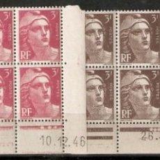 Sellos: FRANCIA.1945-47. MARIANNE DE GANDON. COIN DATE. Lote 227159155
