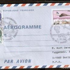 Sellos: FRANCIA.1993. AÉROGRAMME. SALÓN AERONAÚTICO. BOURGET 93. AVIONES.. Lote 227488025