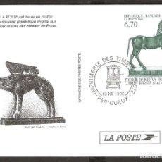 Sellos: FRANCIA. 1996. ENTERO POSTAL.TRÉSOR DE NEUVY EN SULLIAS. Lote 227553195