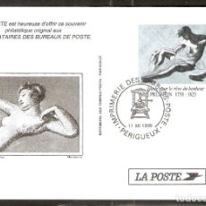 "Sellos: FRANCIA. 1995. ENTERO POSTAL.""ETUDE POUR LE RÊVE DU BONHEUR"". Lote 227553470"
