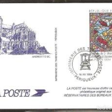 Sellos: FRANCIA. 1994. ENTERO POSTAL.CATHÉDRALE DU MANS. Lote 227553955