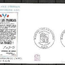 Sellos: FRANCIA. 1990. SPD. 50 ANIVERSARIO LLAMADA 18 JUNIO. Lote 227556260