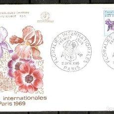 Sellos: FRANCIA. 1969. SPD. FLORALIES INTERNATIONALES PARIS 1969. FLORA. FLORES. Lote 227556920