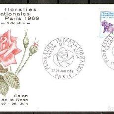 Sellos: FRANCIA. 1969. SPD. SALÓN DE LA ROSA. FLORA. FLORES. Lote 227557245