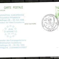 Sellos: FRANCIA . ENTERO POSTAL. COOPÉRATIVE EUROPÉENNE JEAN MONNET 1988. Lote 227558330