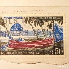 Sellos: FRANCIA 1970. Lote 227745855