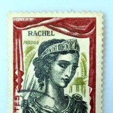 Sellos: SELLO POSTAL FRANCIA 1961, 0,30 ₣ , RACHEL EN EL ROL DE PHEDRE, USADO. Lote 230928945