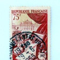 Sellos: SELLO POSTAL FRANCIA 1954, 75 ₣ , FLORES Y PERFUMES, USADO. Lote 230984735