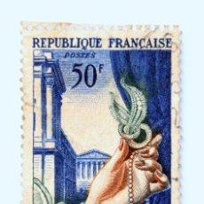 Sellos: SELLO POSTAL FRANCIA 1957, 50 ₣ , JOYERIA Y PLATA, USADO. Lote 233102575