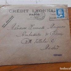 Sellos: CARTA FRANCIA-ESPAÑA 1926. Lote 234042835