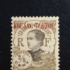 Sellos: R.F. INDOCHINA, 2,50 CTS MUJER, AÑO 1907, SIN USAR.. Lote 234921980