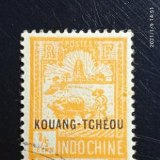 Sellos: R.F. INDOCHINA, 1,50 CTS, AÑO 1930, SIN USAR. Lote 234932620