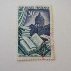 Sellos: REPUBLICA FRANCESA AÑO 1954 YT 971. Lote 235264110