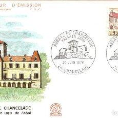 Sellos: SPD -FDC, FRANCIA, 1970, ABADÍA DE CHANCELADE. Lote 235692475