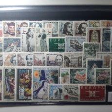 Sellos: SELLOS FRANCIA AÑO 1963 COMPLETO NUEVOS SIN FIJASELLOS. Lote 235693380