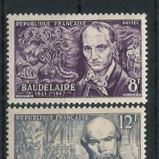 Timbres: FRANCIA 1951 - YT 908/10** - POETAS FRANCESES - MNH. Lote 237067320