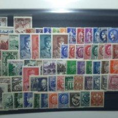 Sellos: SELLOS FRANCIA AÑO 1941 COMPLETO NUEVOS ALTO VALOR CAT + 100 EUROS. Lote 237316390