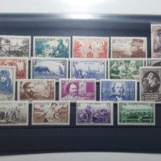Sellos: SELLOS FRANCIA AÑO 1940 COMPLETO NUEVOS ALTO VALOR CAT. Lote 237316480