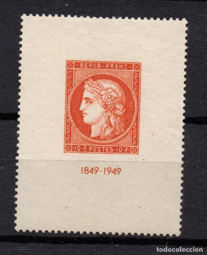FRANCIA 841** - AÑO 1949 - EXPOSICIÓN INTERNACIONAL DE PARIS (Sellos - Extranjero - Europa - Francia)
