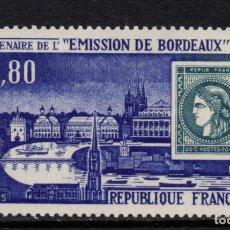 Sellos: FRANCIA 1659** - AÑO 1970 - CENTENARIO DE LA EMISIÓN DE BURDEOS. Lote 268174324