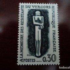 Sellos: SELLO NUEVO DE FRANCIA AÑOS 60. Lote 243972335
