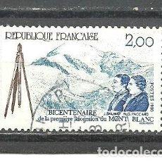 Sellos: FRANCIA 1986 - YVERT NRO. 2422 - USADO -. Lote 245129850