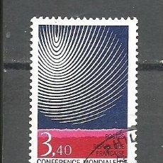 Sellos: FRANCIA 1986 - YVERT NRO. 2445 - USADO -. Lote 245129960