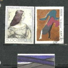Sellos: FRANCIA 1986 - YVERT NRO. 2446-48 - USADO -. Lote 245130000