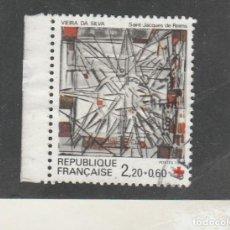 Sellos: FRANCIA 1986 - YVERT NRO. 2449 - USADO -. Lote 245130040