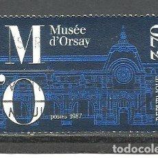 Sellos: FRANCIA 1986 - YVERT NRO. 2451 - USADO -. Lote 245130200