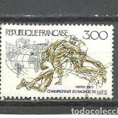 Sellos: FRANCIA 1987 - YVERT NRO. 2482 - USADO -. Lote 245131000