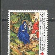 Sellos: FRANCIA 1987 - YVERT NRO. 2498 - USADO -. Lote 245131355