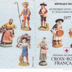 Sellos: ST-FRANCIA CARNET CRUZ ROJA. 1977 ** SIN FIJASELLOS. Lote 246602570
