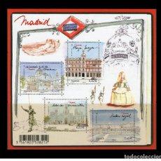 Sellos: FRANCE 2013 - CAPITALES EUROPEAS - MADRID SOUVENIR SHEET MNH. Lote 254186455