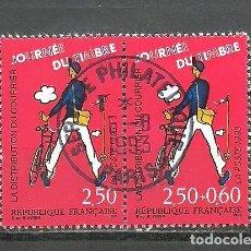 Sellos: FRANCIA 1993 - YVERT NRO. 2792-93 - USADO -. Lote 254285540