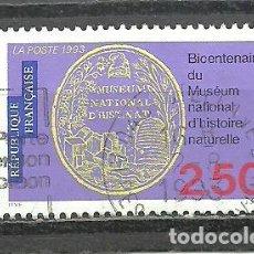 Sellos: FRANCIA 1993 - YVERT NRO. 2812 - USADO -. Lote 254285910