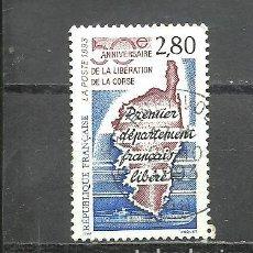 Sellos: FRANCIA 1993 - YVERT NRO. 2829 - USADO -. Lote 254286170