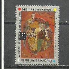 Sellos: FRANCIA 1993 - YVERT NRO. 2833 - USADO -. Lote 254286340